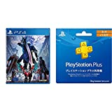 デビル メイ クライ 5 + PlayStation Plus 3ヶ月利用権 セット