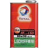 TOTAL ( トタル ) ギヤオイル【ZZ-X TRANSMISSION FF With LSD】80W-90 1L 171744【HTRC3】