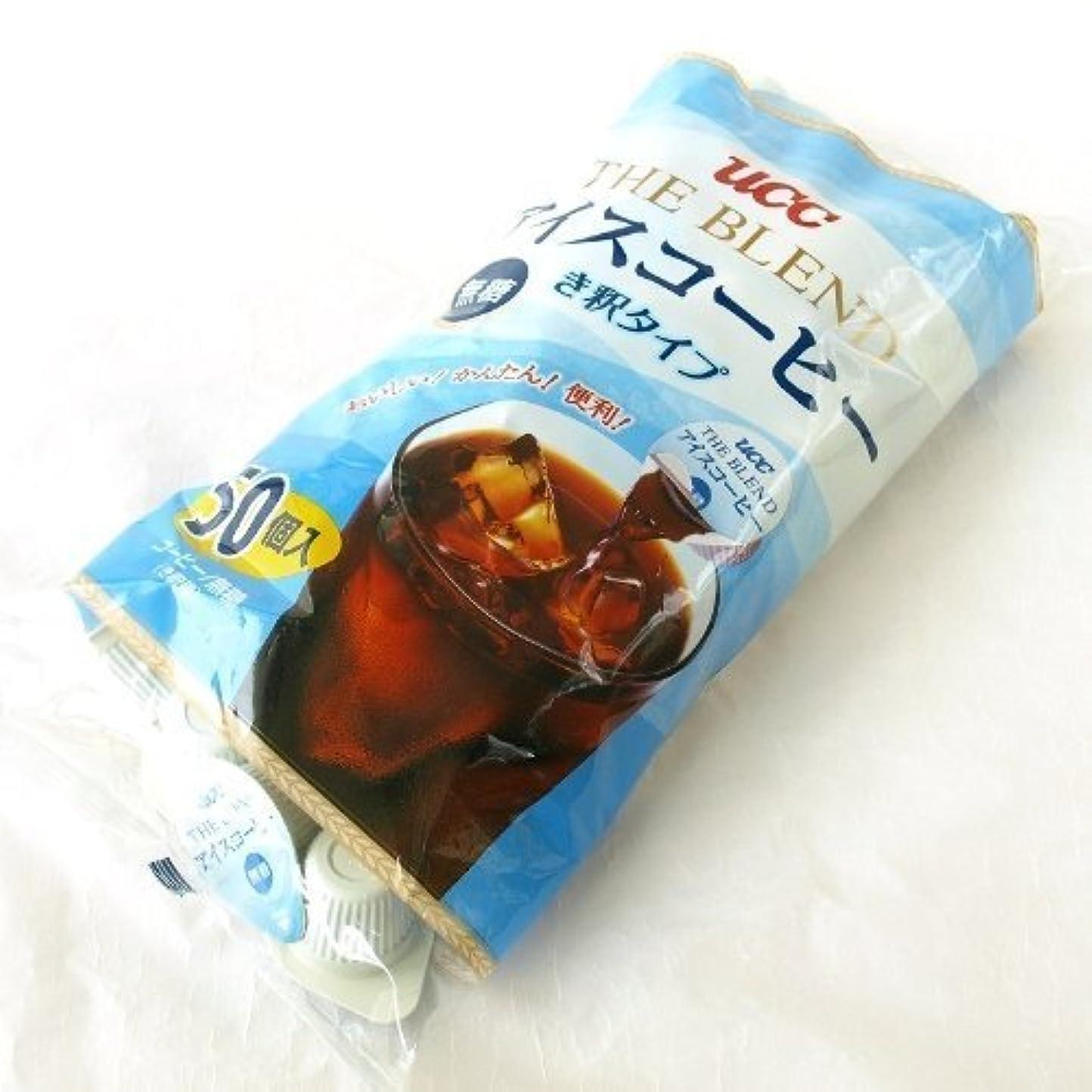 作りゆりかご工業化するUCC The Blend アイスコーヒー ポーション IceCoffee(き釈タイプ)無糖 18g 50個入×2袋