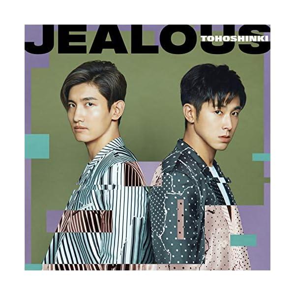 Jealousの商品画像