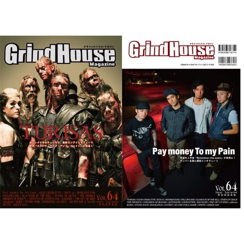 GrindHouse magazine/グラインドハウス・マガジン Vol.64 (February - March 2011 Issue [TURISAS & Pay money To my Pain])