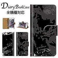 Apple iPhone8 / 7 兼用 手帳型 スマホ ケース カバー スマホケース スマホカバー レザー スタンド アイフォンケース アイフォンカバー