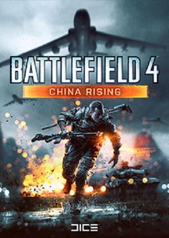 アナウンサー瞳シミュレートするバトルフィールド 4:China Rising [オンラインコード]