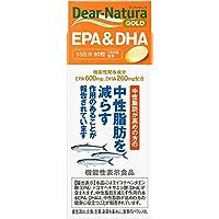 ディアナチュラゴールド EPA&DHA 90粒 (15日分) [機能性表示食品]