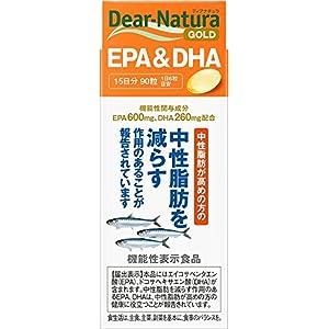 ディアナチュラゴールド EPA&DHA 15日...の関連商品1