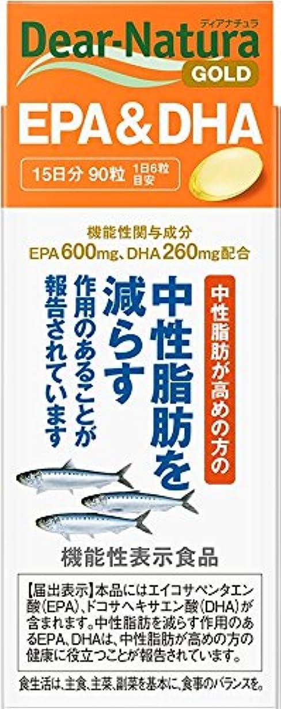 闘争ゴシップおとうさんディアナチュラゴールド EPA&DHA 90粒 (15日分) [機能性表示食品]
