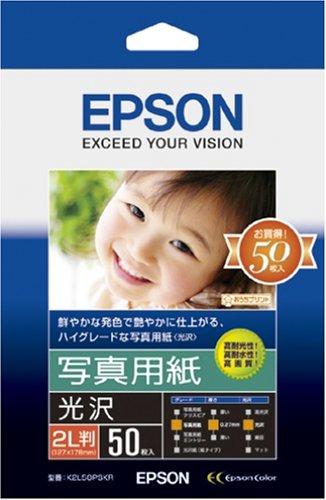 EPSON 写真用紙[光沢] 2L判 50枚 K2L50PSKR