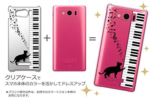 sslink 303SH AQUOS PHONE Xx mini アクオスフォン クリア ハードケース t092 うさぎ ウサギ 和柄 桜 スマホ ケース スマートフォン カバー カスタム ジャケット softbank