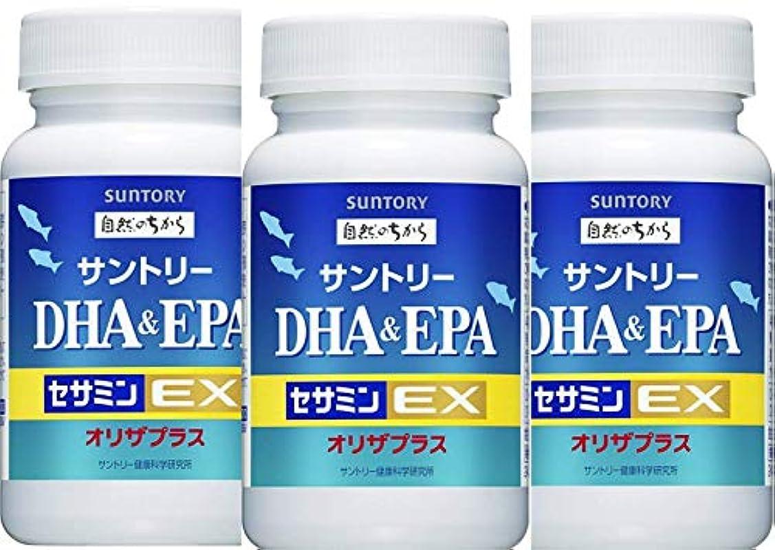 組み立てる背の高い証書サントリー DHA&EPA+セサミンEX 120粒 3本セット