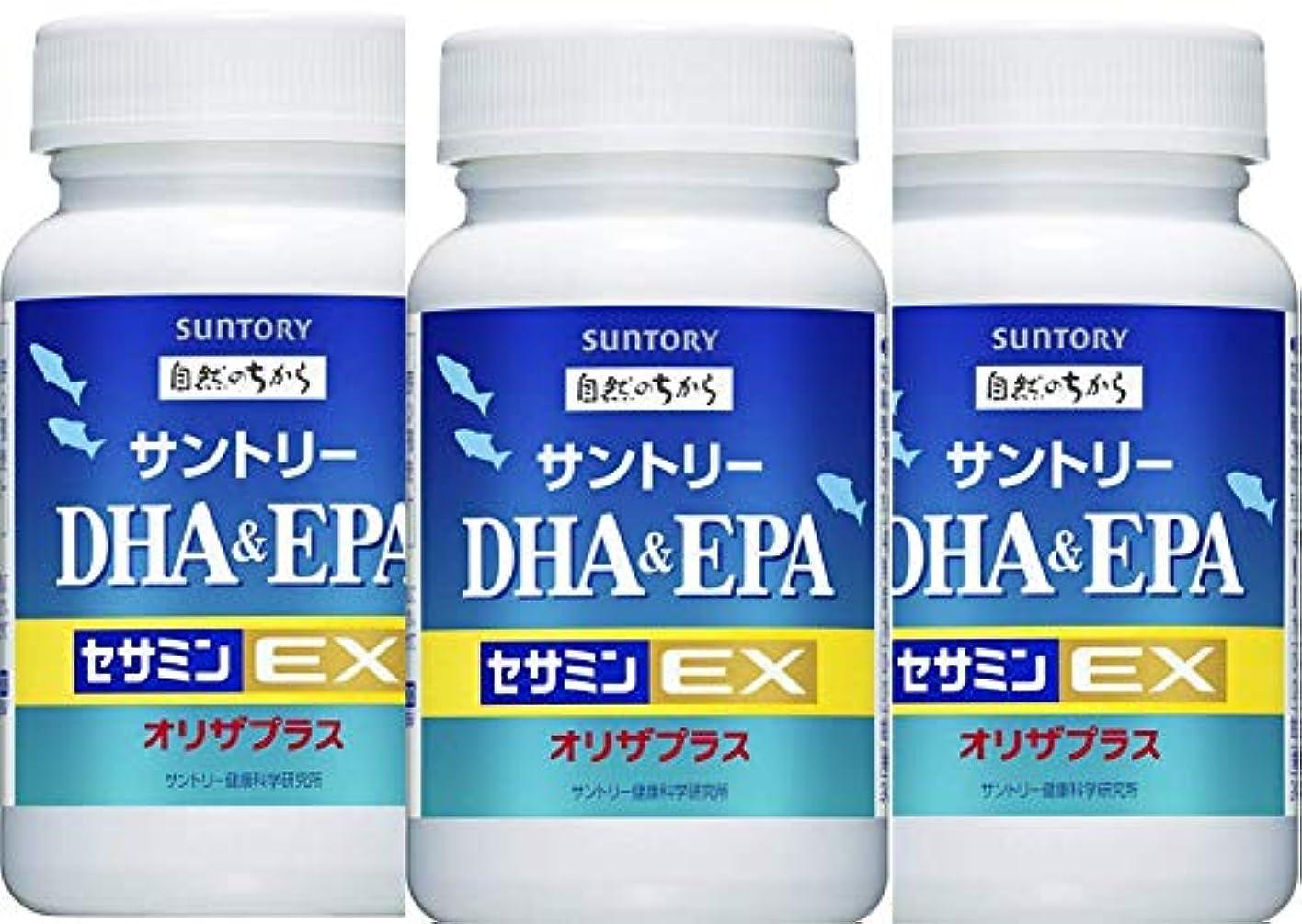 観察ネスト承認サントリー DHA&EPA+セサミンEX 120粒 3本セット
