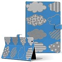 igcase Qua tab QZ8 KYT32 au LGエレクトロニクス キュアタブ タブレット 手帳型 タブレットケース タブレットカバー カバー レザー ケース 手帳タイプ フリップ ダイアリー 二つ折り 直接貼り付けタイプ 005632 その他 雲 模様 青