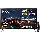 LG 65V型 4Kチューナー内蔵液晶テレビ Alexa搭載/ドルビーアトモス対応 2019年モデル 65UM7300EJA(マジックリモコン付属)