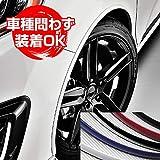 特殊カラーフィルム採用 フェンダーアーチモール ver2【パールホワイト】片側9ミリ フェンダーモール 車種問わず装着OK オーバーフェンダー