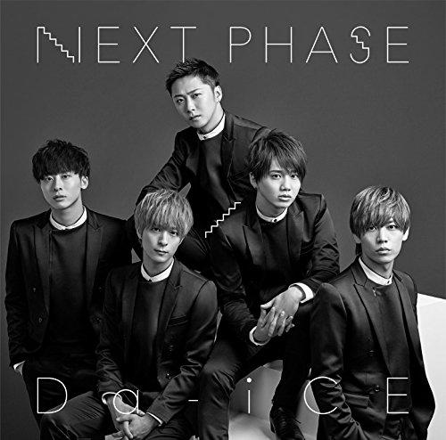 Da-iCE【TIME COASTER】MVを徹底解説!「6」にこだわった演出って?時計が示すのは…の画像