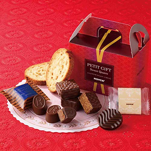 【ROYCE'】ロイズ バレンタイン プチギフト[スイートカトル] チョコレート【北海道・期間数量限定】