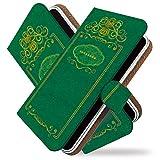 【KEIO】HUAWEI P20 lite HWV32 手帳型 ケース カバー 洋書 古書 洋書風 p20lite hwv 32ケース p20lite hwv 32カバー ハウエイ ファーウェイ ライト 手帳型ケース 手帳型カバー 本 表紙 [緑 ブック/t0666]
