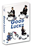 GOOD LUCK!! DVD-BOX[STDS-5037S][DVD]