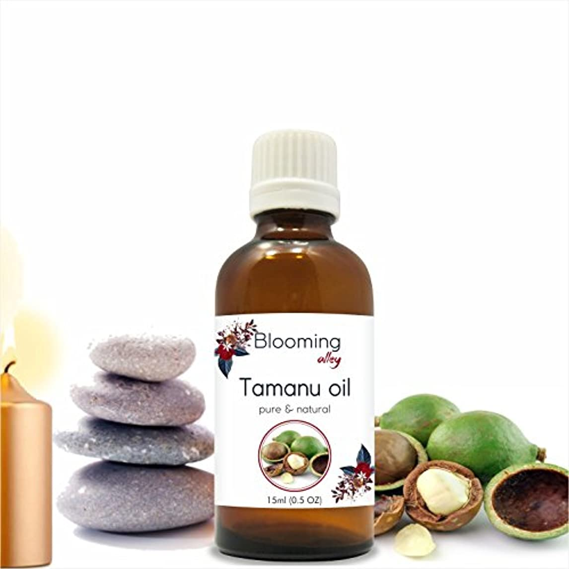 エスニック記念碑変換するTamanu Oil(Calophyllum Inophyllum) 15 ml or .50 Fl Oz by Blooming Alley