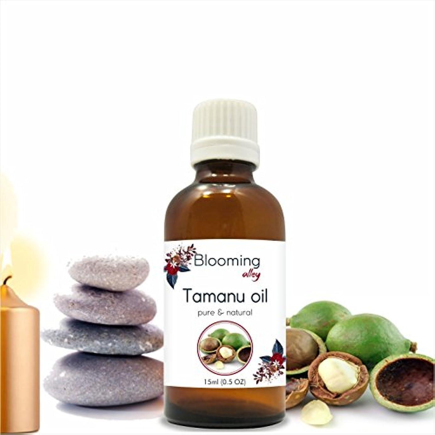 識字グローバル雪だるまを作るTamanu Oil(Calophyllum Inophyllum) 15 ml or .50 Fl Oz by Blooming Alley