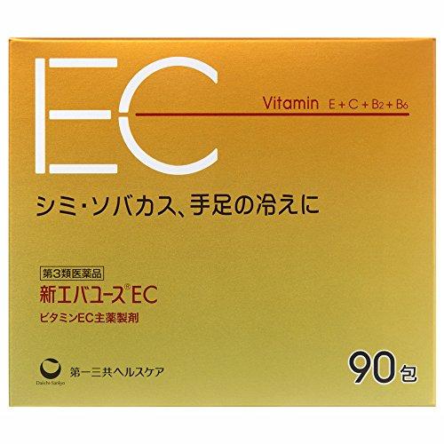 (医薬品画像)新エバユースEC