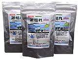 お得【非農耕地専用除草剤】激枯れplus 75g(25g×3パック入)3袋セット(45L分)