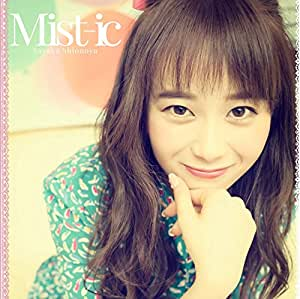Mist-ic (通常盤)