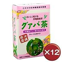 グァバ茶 25袋(ティーバッグタイプ) 12個セット
