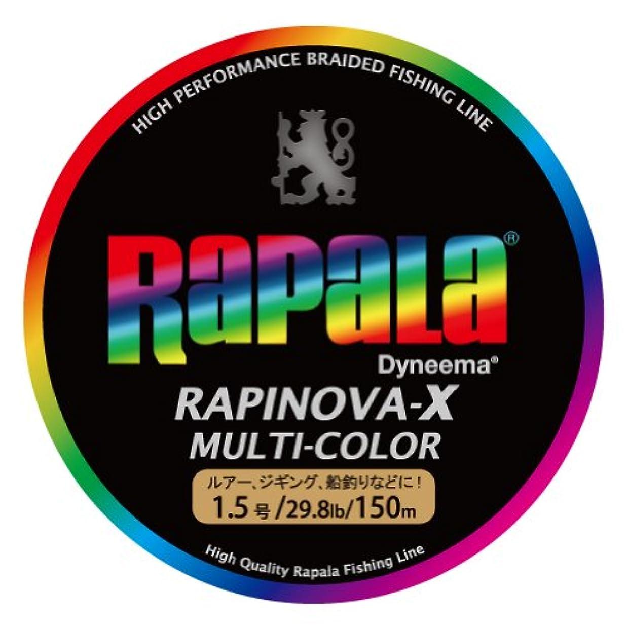 外出収入ルーキーラパラ(Rapala) PEライン ラピノヴァX マルチカラー 150m