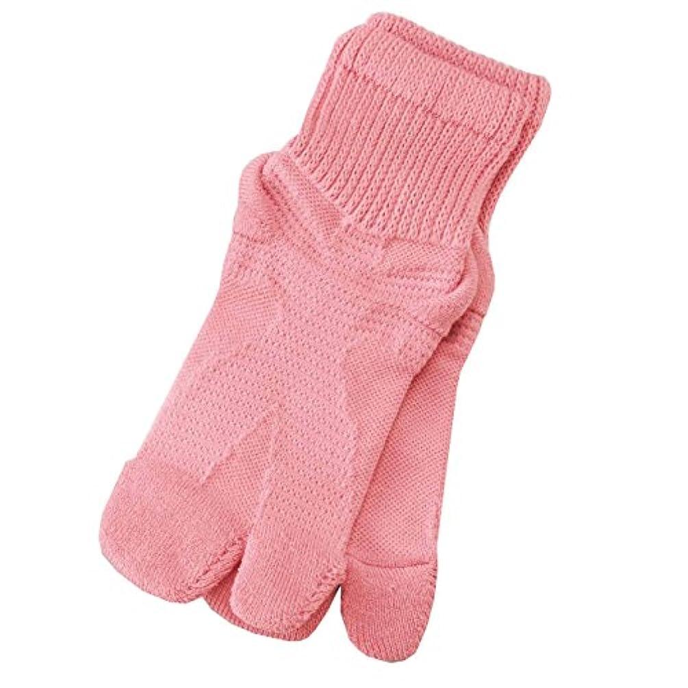 欠乏イルセンサー【日本製】歩行サポート足袋ソックス (ピンク, 23~25cm)