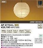 コイズミ照明 LED和風ペンダント AP37754L