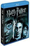 【楽天ブックス限定ジャケット】ハリー?ポッター ブルーレイ コンプリート セット(8枚組)【Blu-ray】