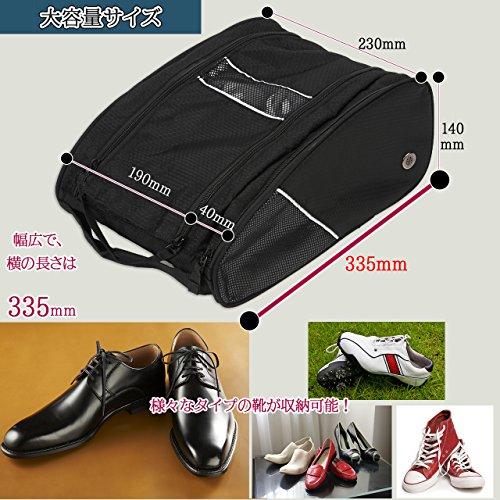 シューズバッグ シューズケース 大きいサイズ 出し入れ便利なダブルジッパー 分離型小物入れ付き シューズ袋 sokaiwheel 黒 ブラック