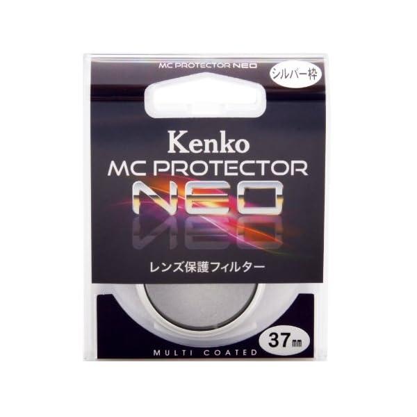 Kenko 37mm レンズフィルター MC ...の紹介画像2