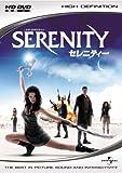 セレニティー (HD-DVD版) [HD DVD]