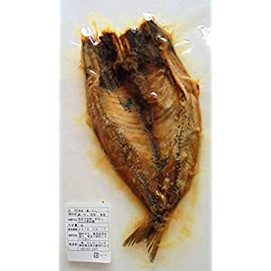 骨まで食べられる焼き魚 いわし 約70g×8袋