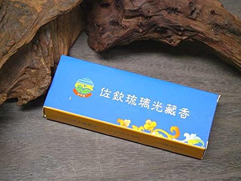 下向き鋸歯状起きている中国香 甘孜チベット自治州にある慈善医院のお香【佐欽琉璃光蔵香】