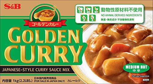 ゴールデンカレー動物性原材料不使用 中辛 1kg