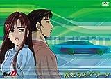 頭文字D Extra Stage2 旅立ちのグリーンのアニメ画像