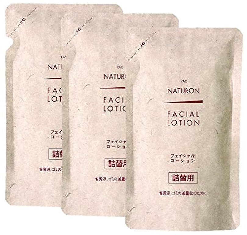 有料しなやかブレイズパックスナチュロン フェイシャルローション (化粧水) 詰替用 100ml×3個セット