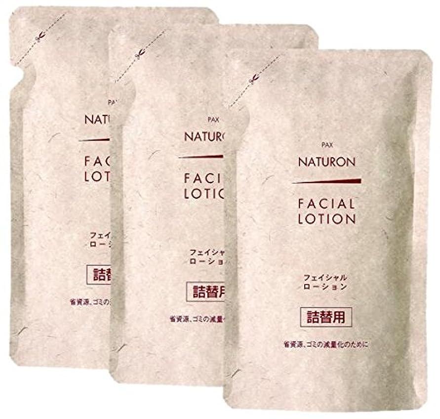 パックスナチュロン フェイシャルローション (化粧水) 詰替用 100ml×3個セット