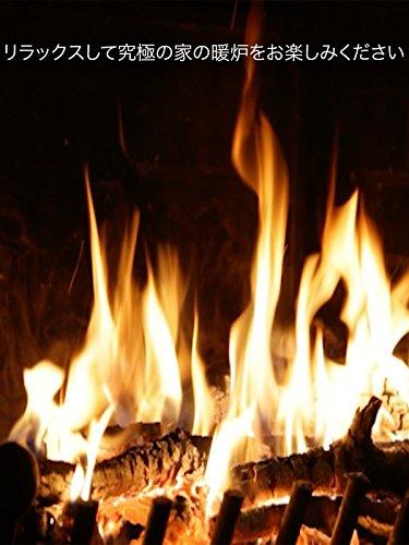 リラックスして究極の家の暖炉をお楽しみください