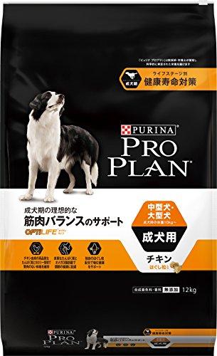 プロプラン 中大型成犬用 チキンほぐし12kg