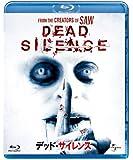 デッド・サイレンス [Blu-ray]