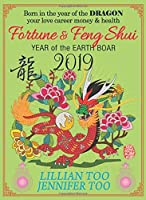Lillian Too & Jennifer Too Fortune & Feng Shui 2019 Dragon [並行輸入品]