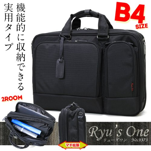 va- 9373-ao 2way ビジネスバッグ 2ROOM マチ拡張 B4対応 多機能ポケット Ryu's One リューズワン ブリーフケース メンズバッグ ショルダーバッグ PC対応 メンズ レディース Amazon限定 オリジナルモデル No.9373 ブラック(Black)