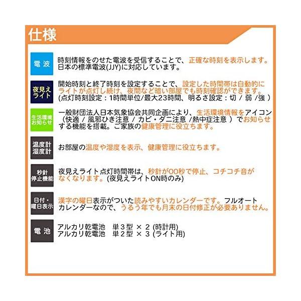 カシオ 温度・湿度計、夜見えライト付き生活環境...の紹介画像5