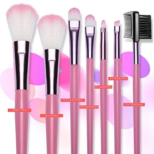Adier-life 化粧筆 メイクブラシセット 7本セット 化粧ブラシ 化粧ポーチ付き 携帯便利(7本, ピンク)
