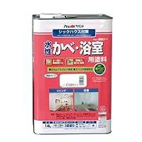 アトムハウスペイント 水性かべ・浴室用塗料(無臭かべ) 14L 白