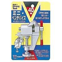ミニベンチバイス 40mm アルミ製