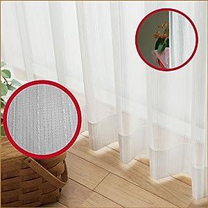 窓美人 ルフレ ミラーレースカーテン UVカット ストライプ 幅100x丈133cm 2枚入り